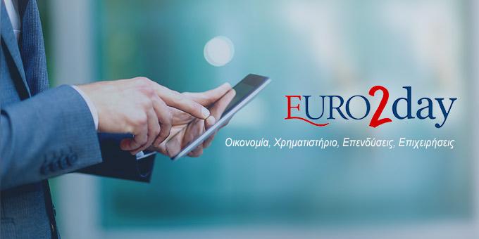 Στα 320 εκατ. ευρώ τα καθαρά κέρδη της Ελληνικής Τράπεζας το 2018